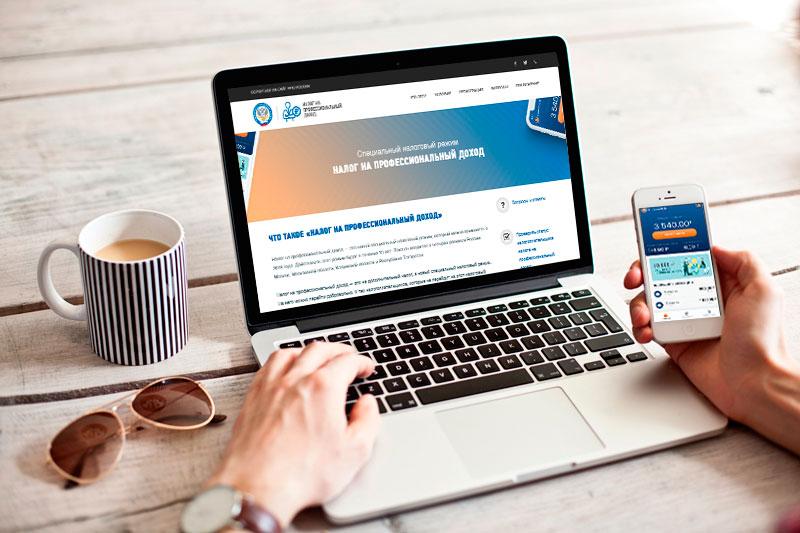 Самозанятые смогут уплачивать взносы в ПФР через приложение «Мой налог»